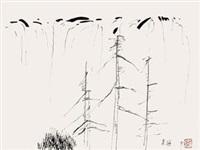 树梢百重泉 by wu guanzhong