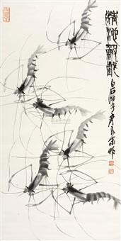 虾 (shrimps) by qi liangmo