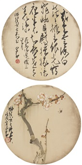 poem and plum blossom (2 works) by zhao shaoang