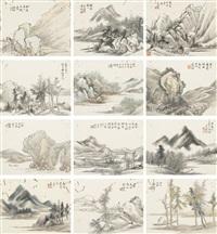 landscape (album w/12 works) by ren yu