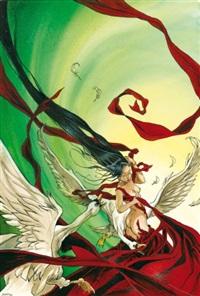 femme et cygnes by sik jung