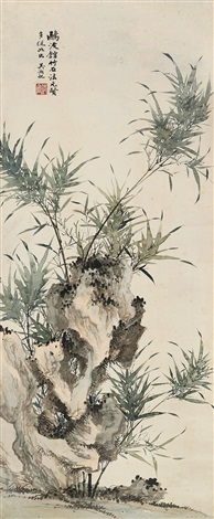 竹石图 bamboo and rock by wu hufan