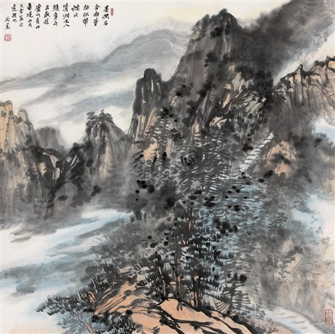 庐山烟雨 landscape inspired by shitaos poem by xia tianxing