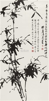墨竹 (ink bamboo) by qi gong and dong shouping