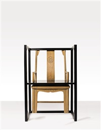 wooden chair by shao fan