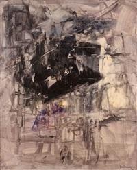 abstract composition by ricardo l. santamaria