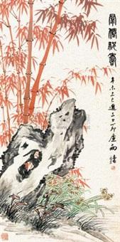群仙祝寿图 by xiang yong
