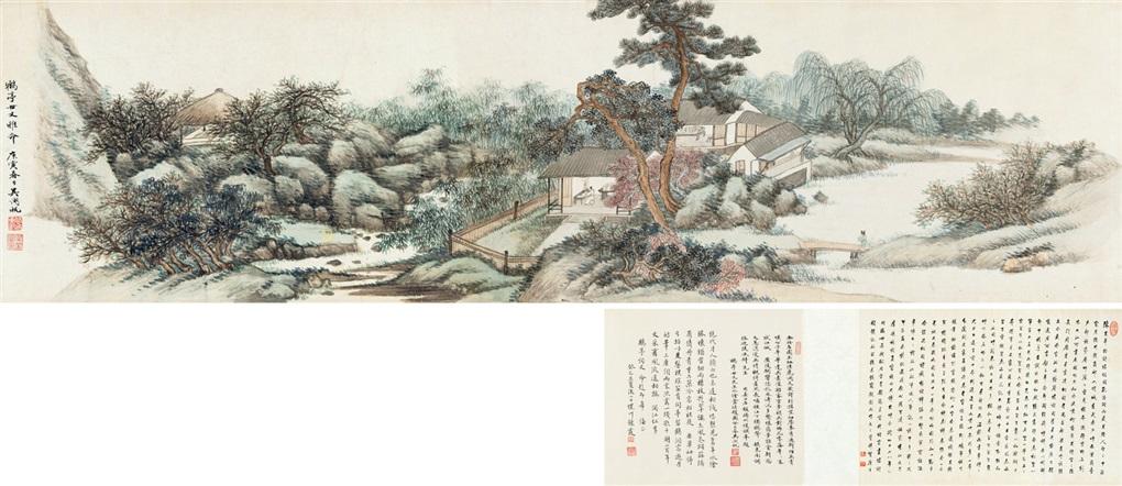 水绘庵图 (village) by wu hufan