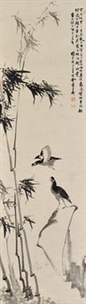 竹林鸣禽 (bird and flower among bamboo and stone) by tu qingge