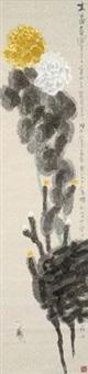 大富贵图 by liu yang