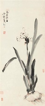 水仙 (narcissus) by jiang ren