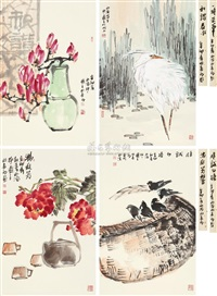 flower and bird (+ 3 others; 4 works) by tian shelang