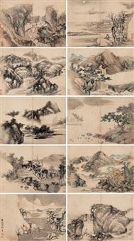 山水 (landscape) (album w/10 works) by li jingshi