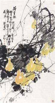 葫芦趣 by liang wenyao