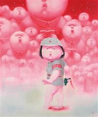 chinese babys no.11 by yin kun
