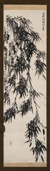 墨竹 by da peng