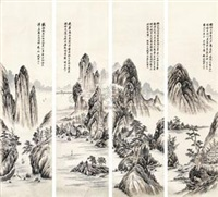 四景山水屏 (in 4 parts) by ba shuhai