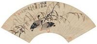 潇湘旅影 by bian shoumin