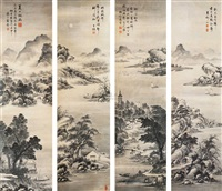 山水 (in 4 parts) by ren xingqiao