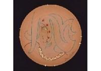 le fou du roy(plate) by jean cocteau