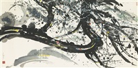 abstraction by wu guanzhong