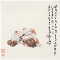 犬憩图 by liu bin