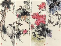 花鸟 (四幅) (in 4 parts) by yang cun