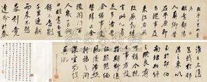 临《颜鲁公送明远序》 calligraphy by zhang zhao