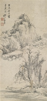 landscape after juran by qi zhijia