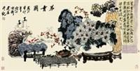 茗香图 by fang jianhua