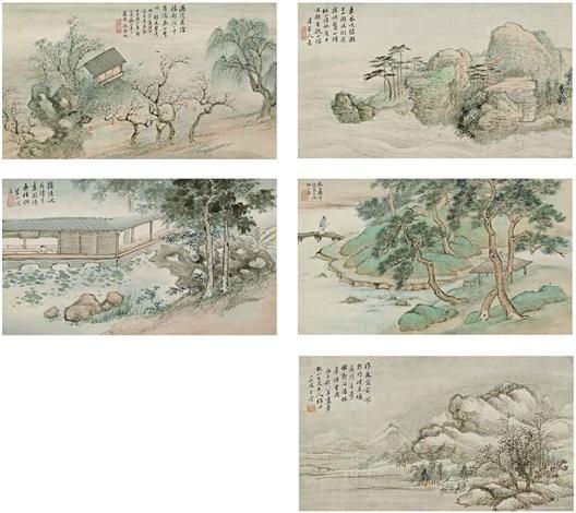 landscapes album w12 works by gu yun