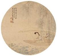 莲间泊船 by fei danxu