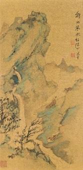 高士观瀑 镜心 设色洒金笺本 by rao zongyi