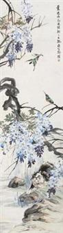 紫藤钓郎 by liu bin