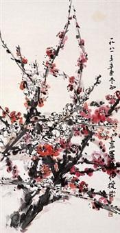 双喜开春 by luo ming