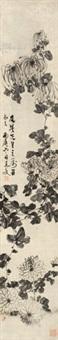 墨菊 by da shou