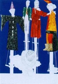das ballettmädchen und die großen marionetten by elmar peintner