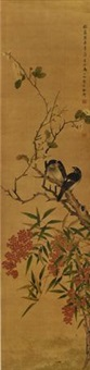 双喜图 立轴 设色绢本 by ma jiatong
