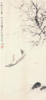 人物 by fu baoshi