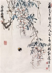 紫藤蜜蜂 (purple vine and bees) by chen banding and qi baishi
