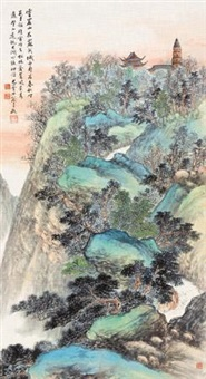 虎丘图 by you xiaoyun