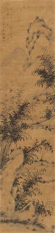 山间幽篁 by xia lingyi