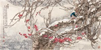 brid and plum blossoms by liu yitao
