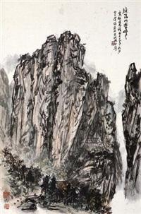 雁荡山灵峰 by luo ming