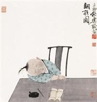 困孩图 by xu lele