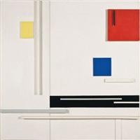 compositionspatio-temporelle n°7 by jean albert gorin
