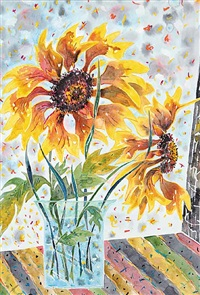 brown eyed susan by yone young