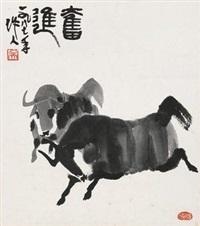 奔牛图 by wu zuoren