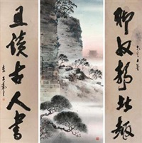 山水书法 (set of 3; various sizes) by ma cihang