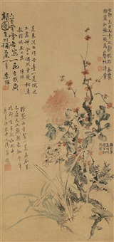 flowers by jin nong, li shan, and luo pin